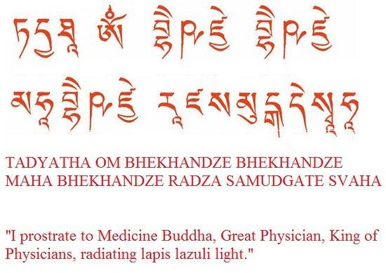 Death Mantra - medicine-buddha-mantra